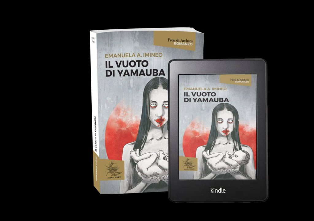Il vuoto di Yamauba di Emanuela Angela Imineo